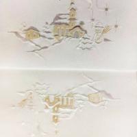 Новогодняя скатерть белая с вышивкой Сказочный домик