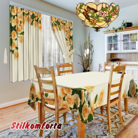 Комплект шторы и скатерть Желтые розы