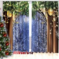 Новогодние шторы / тюль Арка