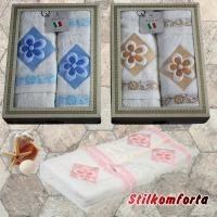 Два полотенца в наборе Джиросолико