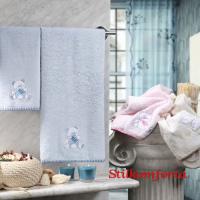 Детские полотенца набор Мишки